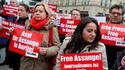 دستگیری جولیان آسانژ   کمیسیون اروپا از اظهارنظر خودداری کرد