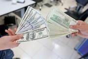 محرومیت صادرکنندگان متخلف ارزی از معافیت مالیاتی