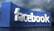 آسوشیتدپرس: روسیه فیسبوک را جریمه کرد
