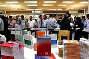 آخرین فرصت دانشجویان برای ثبت نام بن کارت کتاب