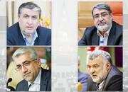 چهار وزیر درمورد سیل اخیر به مجلس گزارش میدهند