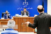 گزارش چهارمین جلسه دادگاه شرکت بازرگانی پتروشیمی