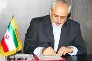 متن نامه ظریف به دبیرکل سازمان ملل متحد درباره اقدام آمریکا در قبال سپاه