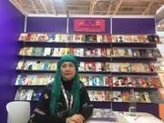 چرا اسامی ناشران خارجی شرکتکننده در نمایشگاه کتاب تهران اعلام نمیشود؟