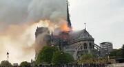 فیلم   آتشسوزی مهیب در کلیسای نوتردام