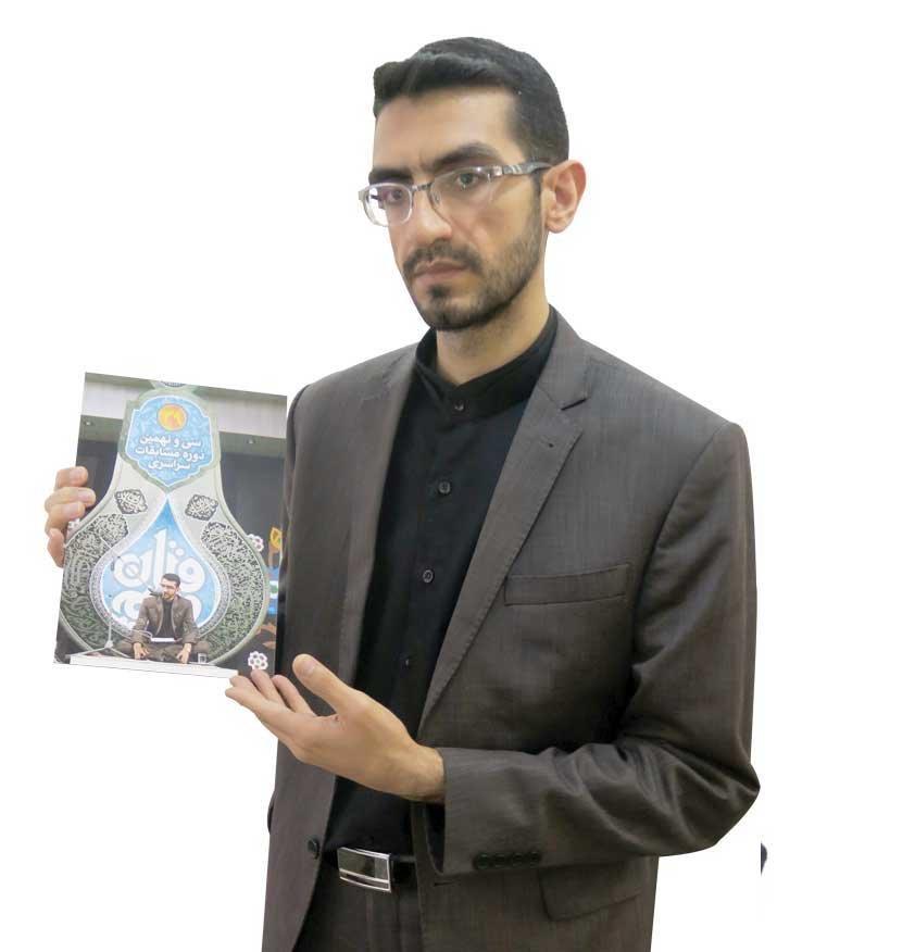 «مجید عنانپور»
