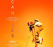 رونمایی از پوستر | ادای احترام کن به سینماگر فقید