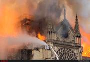 لحظه فرو ریختن برج و گنبد کلیسای نوتردام پاریس