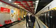 ۲۸ و ۲۹ فروردین؛ ایستگاههای مترو شاهد - باقرشهر، شهر آفتاب و فرودگاه امام خمینی مسافرگیری ندارد