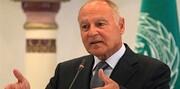 دبیرکل اتحادیه عرب: تصمیم آمریکا در مورد جولان تهدیدی علیه صلح خاورمیانه است