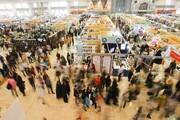بحران کاغذ؛ افزایش ۳۰ تا ۴۰ درصدی قیمت کتابها و نارضایتی مردم از نمایشگاه