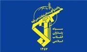 سپاه اظهارات سعید قاسمی را تکذیب کرد