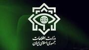 متلاشی شدن باند سرقت ارز در تهران توسط وزارت اطلاعات