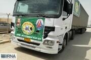 هدایای الحشدالشعبی و مسیحیان عراق راهی ایران شد
