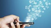 کدام کشورها در شرایط بحران پیامک هشدار عمومی میفرستند؟
