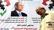 همهپرسی در مصر | السیسی تا ۲۰۳۰ در قدرت میماند؟