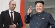 زمامدار کره شمالی مسکو میرود