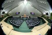 لزوم استعفای اعضای شورای شهر برای نامزدی در انتخابات مجلس تا ۱۶ خرداد