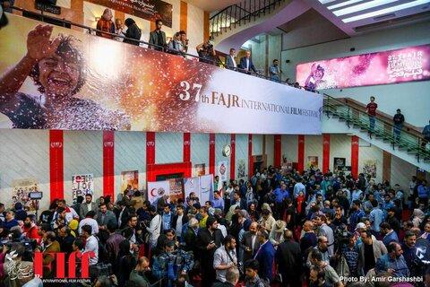 سکانسهای بینالمللی جشنواره فیلم فجر