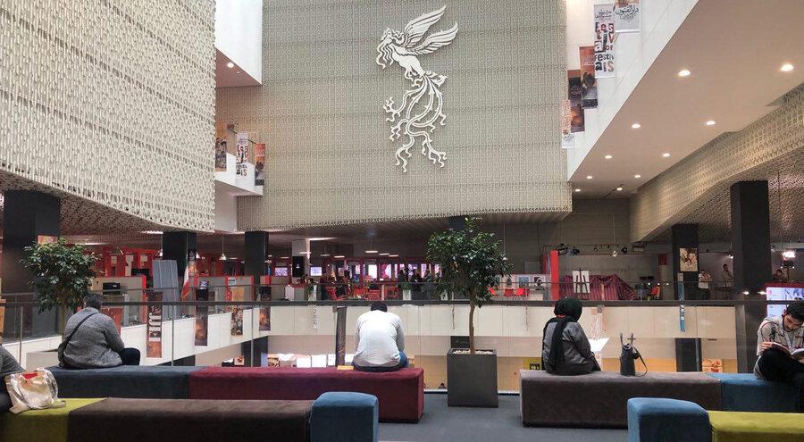 جشنواره بینالمللی فیلم فجر
