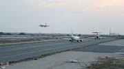 پروازهای فرودگاه نوشهر دچار اختلال شد