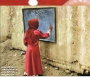 طالبان کار و تحصیل زنان در محیطهای مختلط را نمیپذیرد