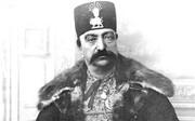 قدیمیترین دستخط ناصرالدین شاه در پنج سالگی