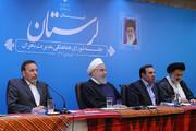 روحانی: باید درسهای لازم را از تجربه سیل بیاموزیم