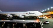 مجله فرودگاههای ایران