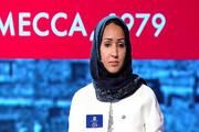 تجربه خاشقچی   فعال عربستانی دعوت سفارت سعودی در واشنگتن را رد کرد