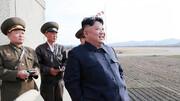 کره شمالی: شروط آمریکا بیمعنی است