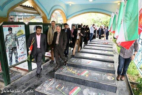 تهرانگردي