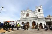 بمبگذار سریلانکا
