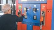 طرح جدید حمایت از ۱۸ میلیون خانوار | منابع حاصل از افزایش قیمت بنزین به چه کسانی تعلق میگیرد؟