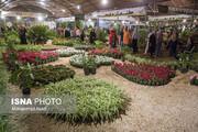 نمایشگاه بینالمللی گل و گیاه از ۸ اردیبهشت در تهران برگزار میشود