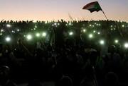 عکس روز: مشعلهای موبایلی