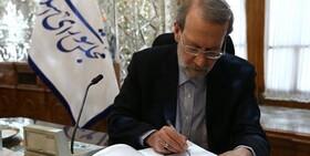 پیام تبریک علی لاریجانی به فرمانده جدید سپاه