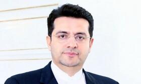 واکنش ایران به بیانیه آمریکا درباره عدم تمدید معافیت برای خریداران نفت ایران