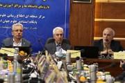 وزیر علوم: قرار نیست دانشگاه پیام نور تعطیل شود