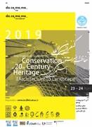 کنفرانس بینالمللی حفاظت از میراث قرن بیستم، از معماری تا منظر