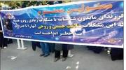 فرزندان زنان ایران، ایرانی میشوند