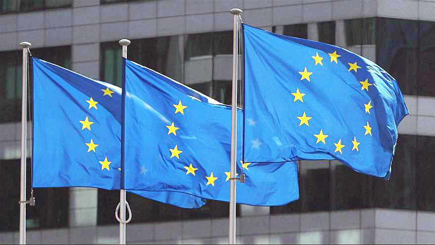 پرچم اتحاديه اروپا