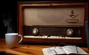 ارمغان اردیبهشت برای ۷۹ سالگی رادیو