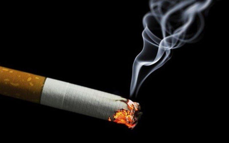 دود سيگار