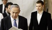 توییت توهینآمیز پسر نتانیاهو جنجال برانگیز شد