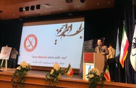 ایران در آستانه حذف مالاریاست