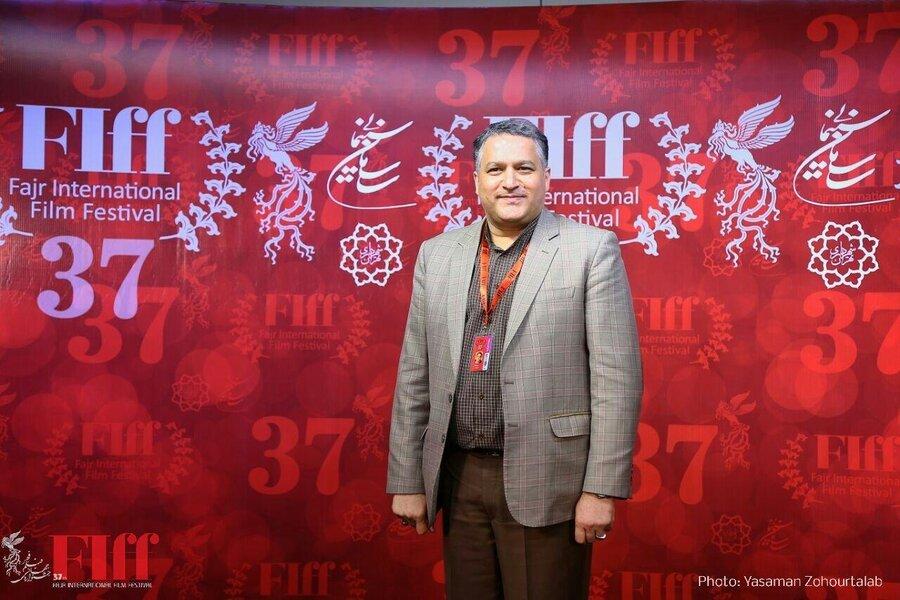 جشنواره فجر صنعت سینما