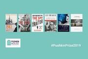 نامزدهای جایزه خانه پوشکین برای  بهترین کتاب درباره روسیه معرفی شدند
