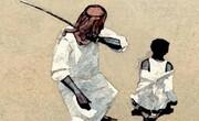 افشاگری سی. ان. ان از بزرگترین اعدام دستهجمعی تاریخ عربستان