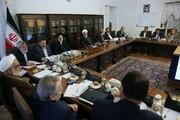 جزئیات جلسه شورای عالی هماهنگی اقتصادی سران قوا